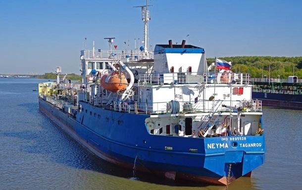 Арешт танкера: РФ направила ноту в МЗС України