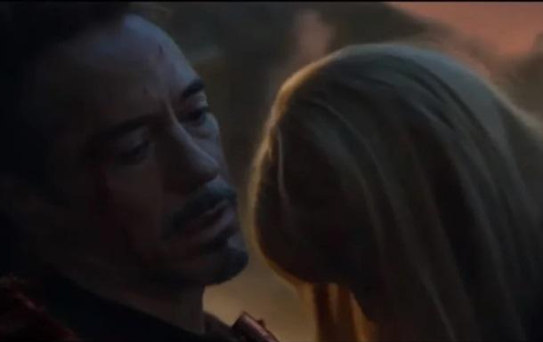 Опубликована удаленная сцена из Мстителей: Финала