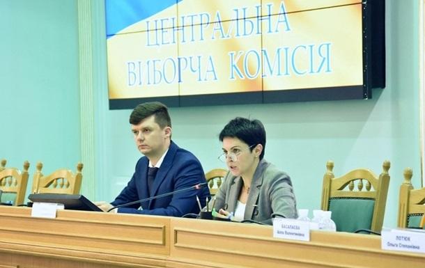 ЦИК признала избранными 134 нардепа