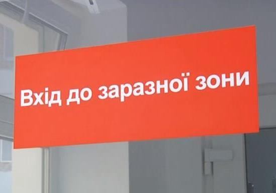 Раскрыта причина эпидемии кори в Украине.