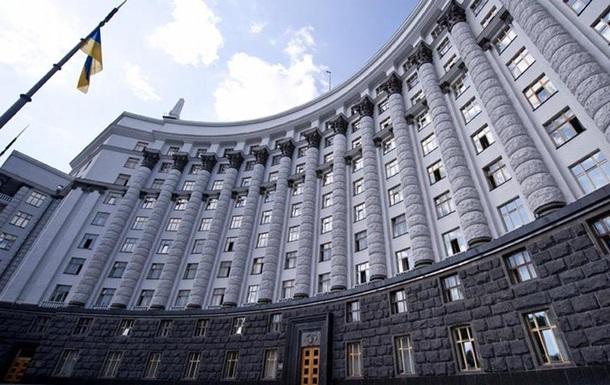 В Україні набули чинності спецмита майже на всі товари з Росії