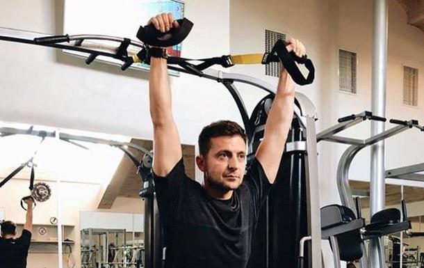 Зеленский показал новое фото из спортзала