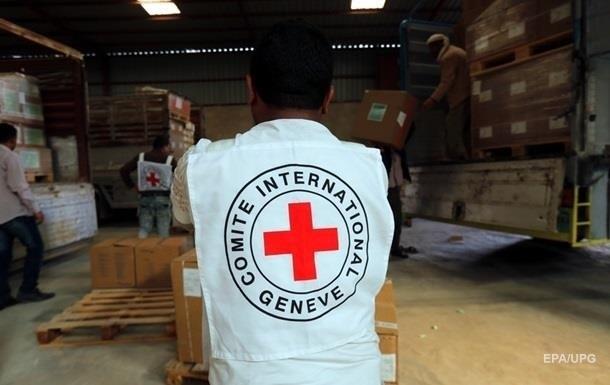 Красный Крест направил на Донбасс продукты и лекарства