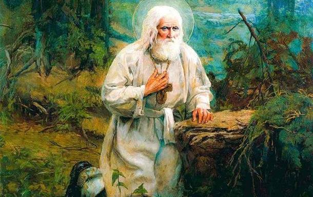 Дух миру переможе духа злоби й ненависті!