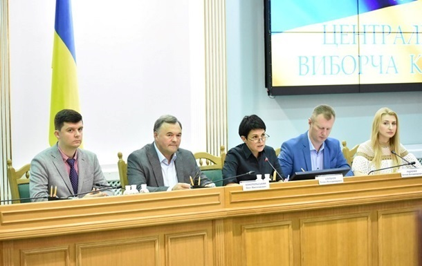 У ЦВК назвали дату підбиття підсумків виборів