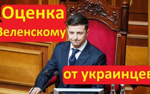 2 месяца в кресле Президента. Украинцы поставили оценку Зеленскому
