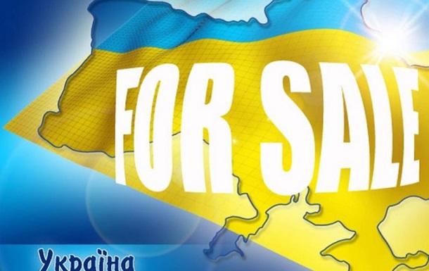 Команда Зеленского выставит Украину на торги