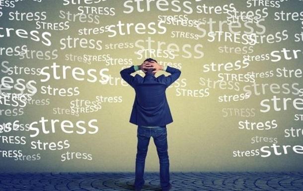 Стресс и психосоматика