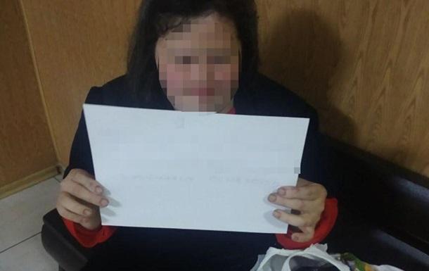 Під Києвом жінка вночі йшла пішки на концерт Олега Винника