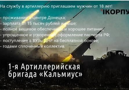 """В """"ДНР"""" критически не хватает штыков"""