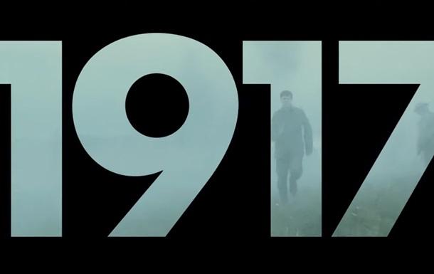 Вышел трейлер военного фильма 1917 с Камбербэтчем