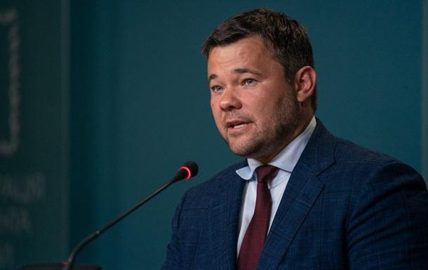 Богдан прокомментировал заявление об  отставке