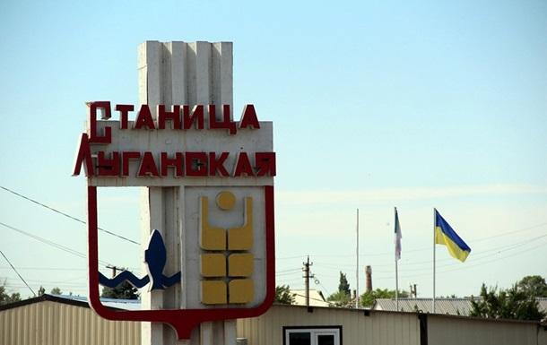 У моста в Станице Луганской нашли более 30 мин
