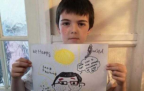 После  помощи  учителей травля мальчика с особенностями развития усилилась