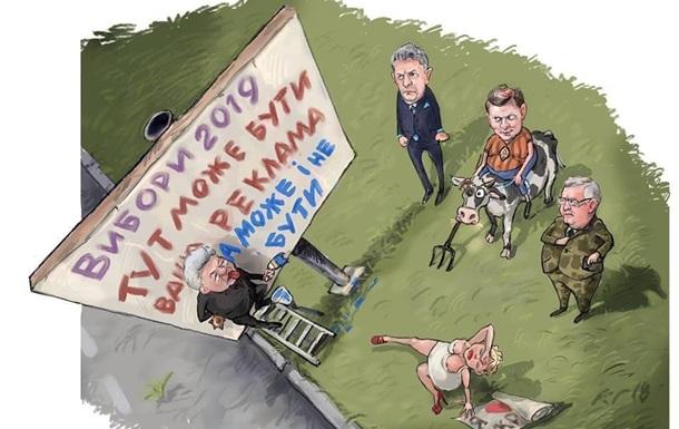 Кто из олигархов «взял банк» на выборах, а кто спустил всё