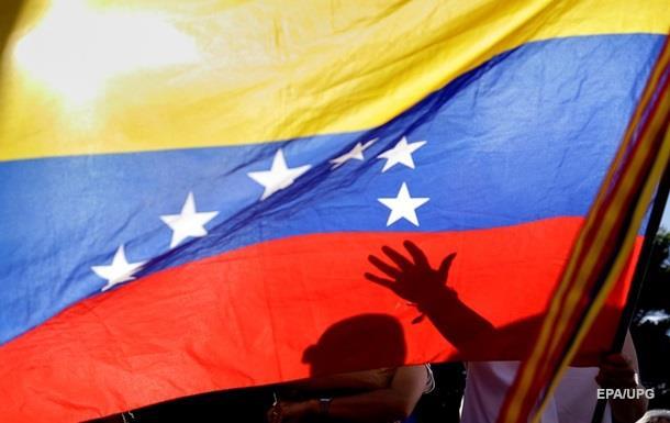 Венесуела звернулася до Радбезу ООН через погрози США