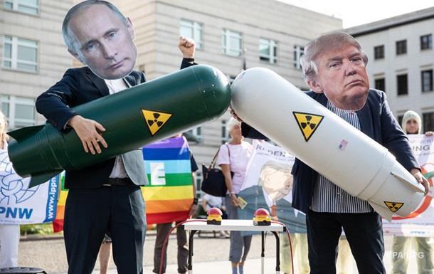 Итоги 02.08: Разрыв ДРСМД и  подарок  Путина