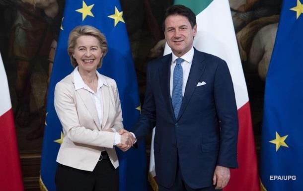 Євросоюз розробить нову міграційну політику