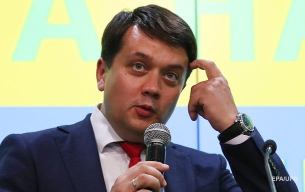 «Слуга народа» желает  сделать Разумкова спикером Верховной рады