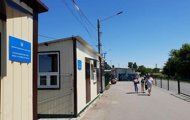 Пункт пропуска в Станице Луганской временно изменит график работы