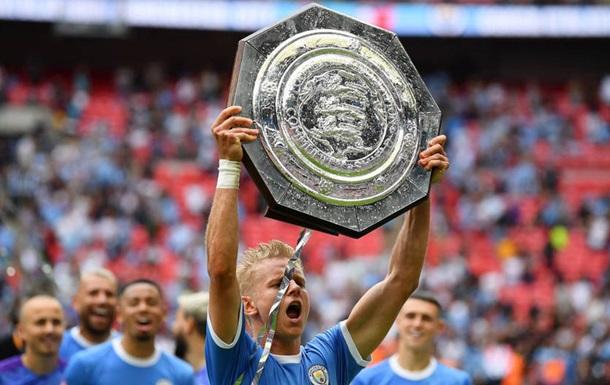 Зінченко в Манчестер Сіті виграв шостий трофей