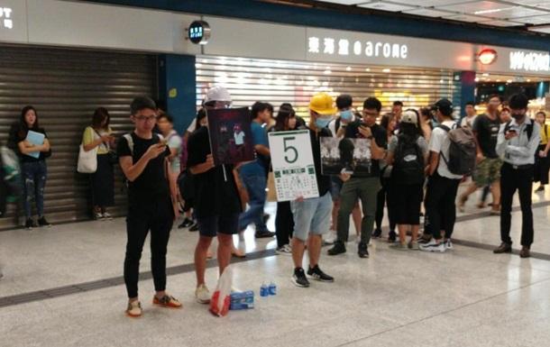 Протестувальники в Гонконзі влаштували транспортний колапс