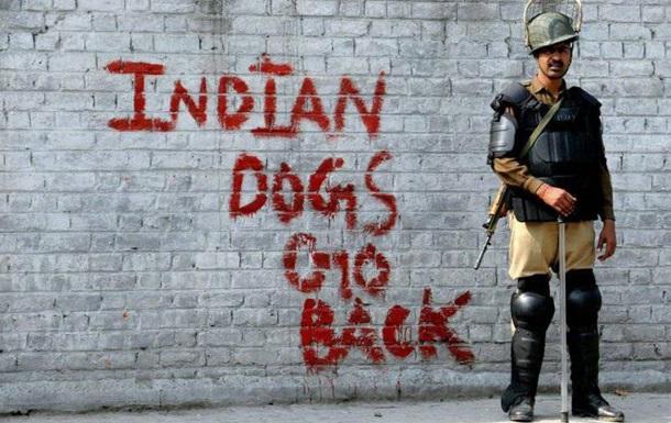 В Індії хочуть позбавити Кашмір особливого статусу