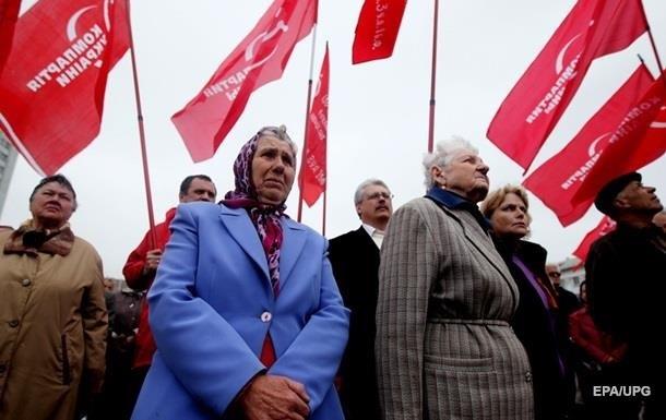 Админсуд Киева завел дело по иску о незаконности запрета компартии
