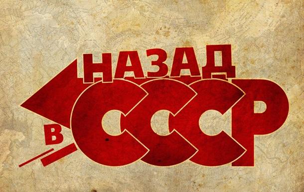 Украинцы сказали хотят ли они возврата СССР