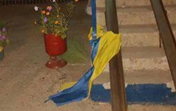 Житель Кривого Рога получил срок за надругательство над флагом Украины