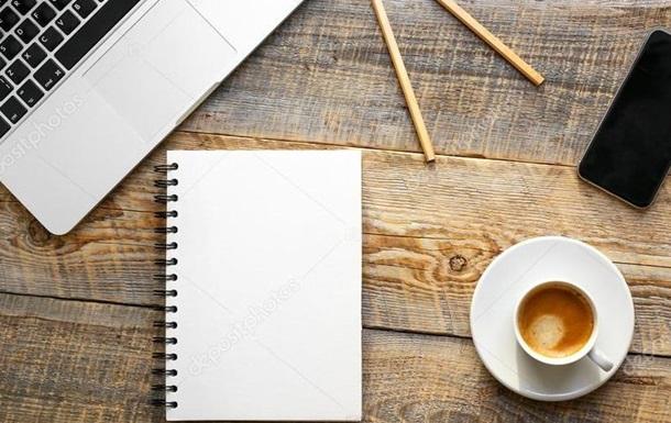 Online studio 66 представляет: Дневник успеха и благодарности