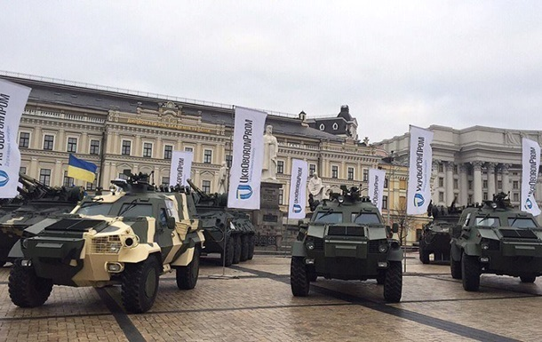 Армія замість Дозорів купує польську копію - ЗМІ