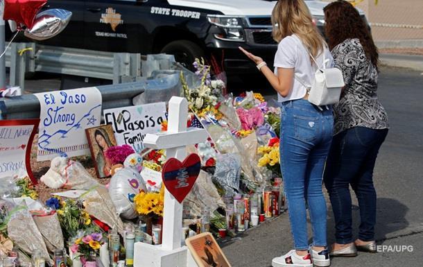 Серія розстрілів у Чикаго: семеро загиблих, 50 поранених