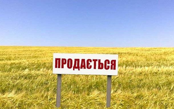 Зеленский отдаст украинскую землю в руки транснациональных корпораций