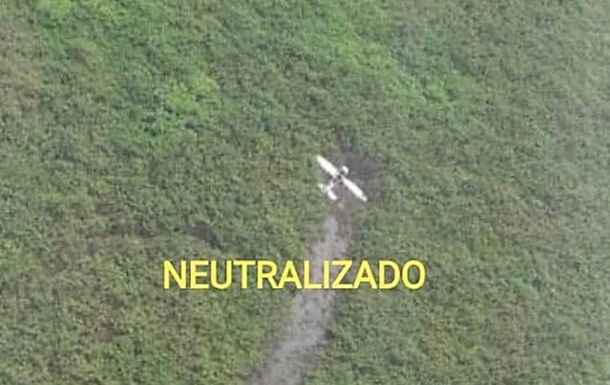 У Венесуелі заявили про знищення двох літаків з наркотиками