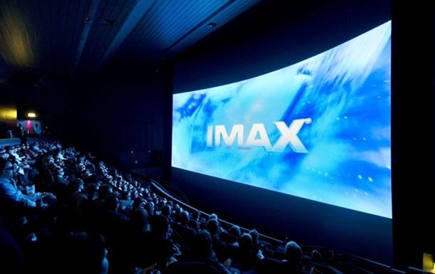Україна звернулася до компанії IMAX через кінотеатр у Криму