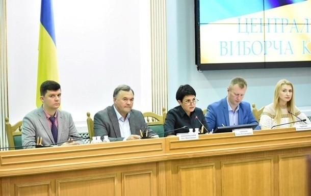 ЦВК визнала обраними ще сімох депутатів