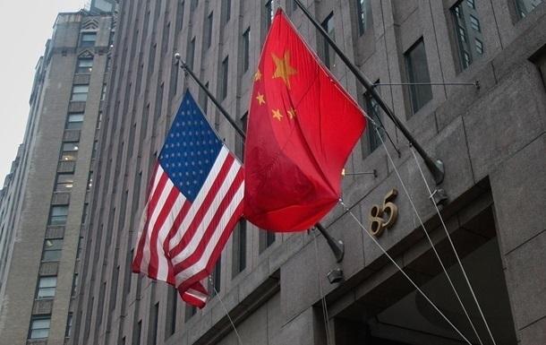 Китай призупинив імпорт сільгосппродукції зі США