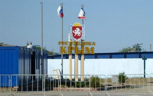 У Криму засудили 17 осіб за ухилення від служби в армії РФ