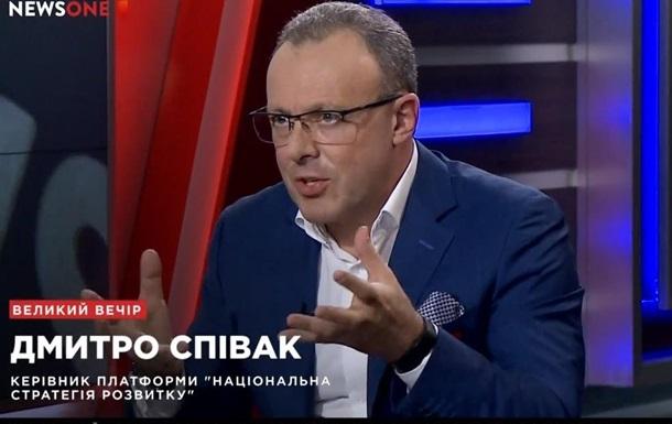 Перспективы Дмитрия Спивака