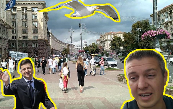 Украинцы высказывались о Зеленском на Крещатике