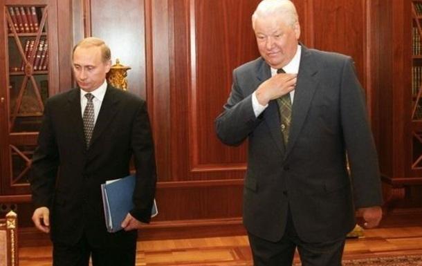 Путин: 20 лет назад