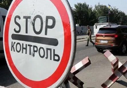 Реформирование таможни: как пресечь реализацию в Украине  серых  товаров