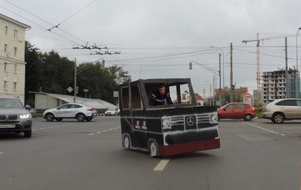 На водителя картонного 'Мерседеса' заводят дело