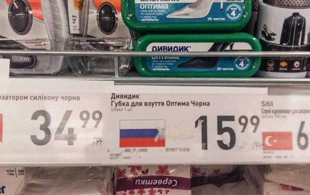 Торгівля Росії та України: санкції залишаються, товарообіг зростає - DW