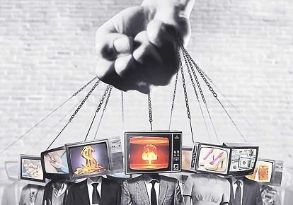 Кредо системных негодяев