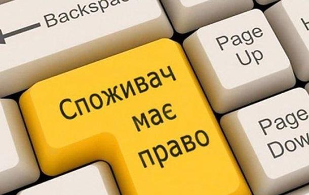 В Україні змінилися правила маркування продуктів.