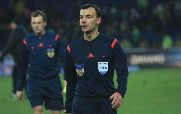 Украинские арбитры обслужат матч Лиги Европы Фейеноорд - Динамо Тб