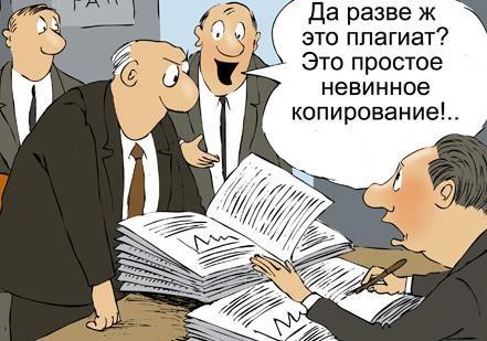 Украина как арена для реформаторских экспериментов