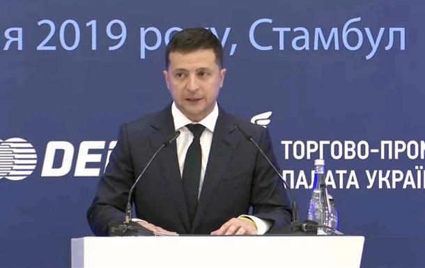 Зеленский пообещал 5-7% ВВП в год